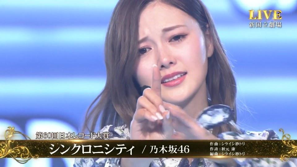 乃木坂46衣装の坂道-2018レコード大賞「シンクロニシティ」