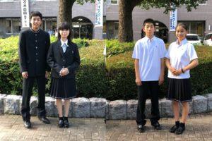 茨城県立竜ヶ崎第一高等学校