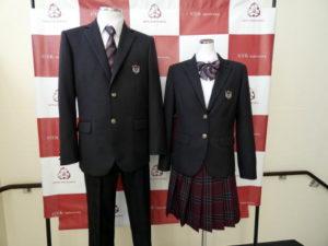新潟県立新津高等学校
