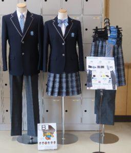 山元町立山元中学校
