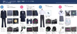 日本大学櫻丘高等学校新制服
