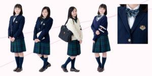 山村国際高等学校新制服