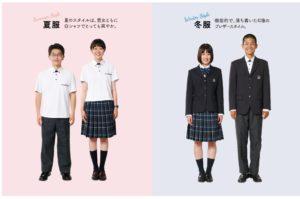 真颯館高等学校2021年度(令和3年)制服MC