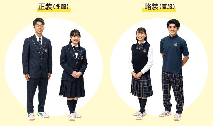 北海道文教大学附属高等学校(北海道文教大学明清高等学校)2021年度(令和3年)制服MC