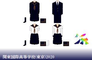 関東国際高等学校制服ドット絵