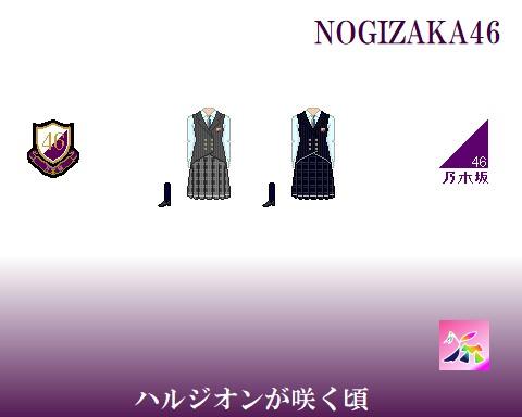 乃木坂14thハルジオンが咲く頃制服ドット絵