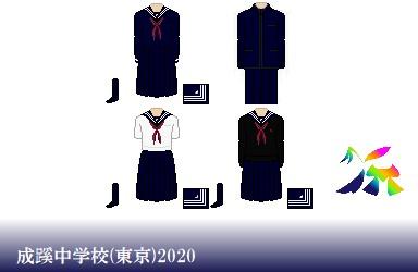 成蹊中学校制服ドット絵