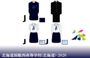 北海道函館西高等学校制服ドット絵