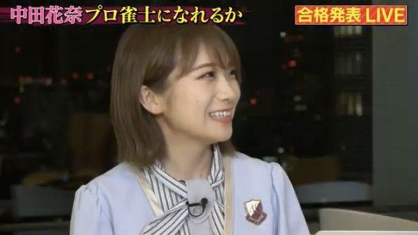フェイバリ⊿10まいやん卒コン円盤発売。my channelは乃木坂の架け橋です。