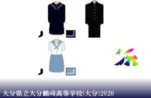 大分県立大分鶴崎高等学校制服ドット絵
