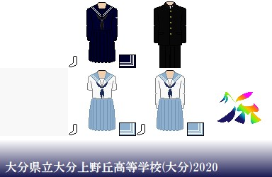 大分県立大分上野丘高等学校制服ドット絵