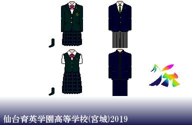 仙台育英学園高等学校制服ドット絵