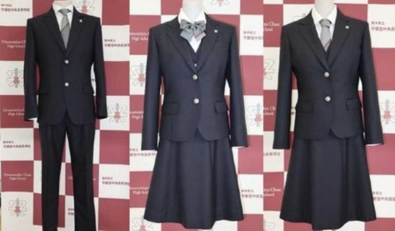 栃木県立宇都宮中央高等学校2022新制服