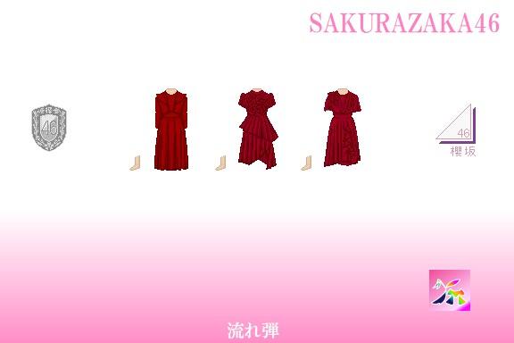 3rdSG「流れ弾」歌衣装赤Ver.ドット絵
