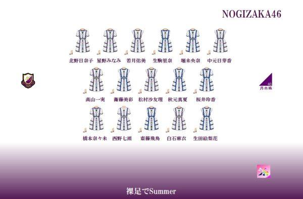 乃木坂15th裸足でSummer歌衣装ドット絵