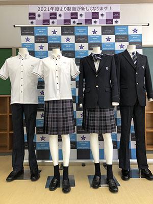 山口県鴻城高等学校新制服