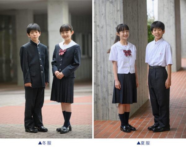 金沢学院大学附属中学校制服