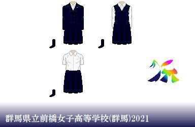 群馬県立前橋女子高等学校制服ドット絵