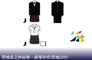 茨城県立鉾田第一高等学校制服ドット絵