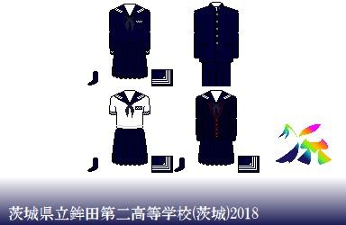 茨城県立鉾田第二高等学校制服ドット絵