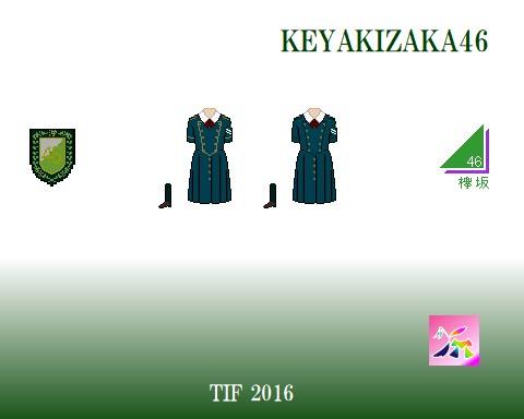 欅坂TIF2016衣装ドット絵