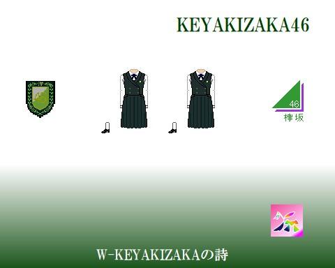 4thSGW-KEYAKIZAKAの詩衣装ドット絵