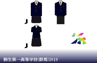 桐生第一高等学校制服ドット絵