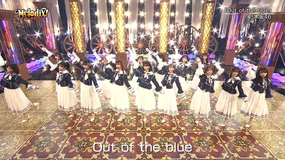 乃木坂46衣装の坂道-4期生「Out of the blue」歌唱衣装
