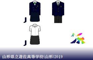 山形県立遊佐高等学校制服ドット絵