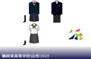 鶴岡東高等学校制服ドット絵