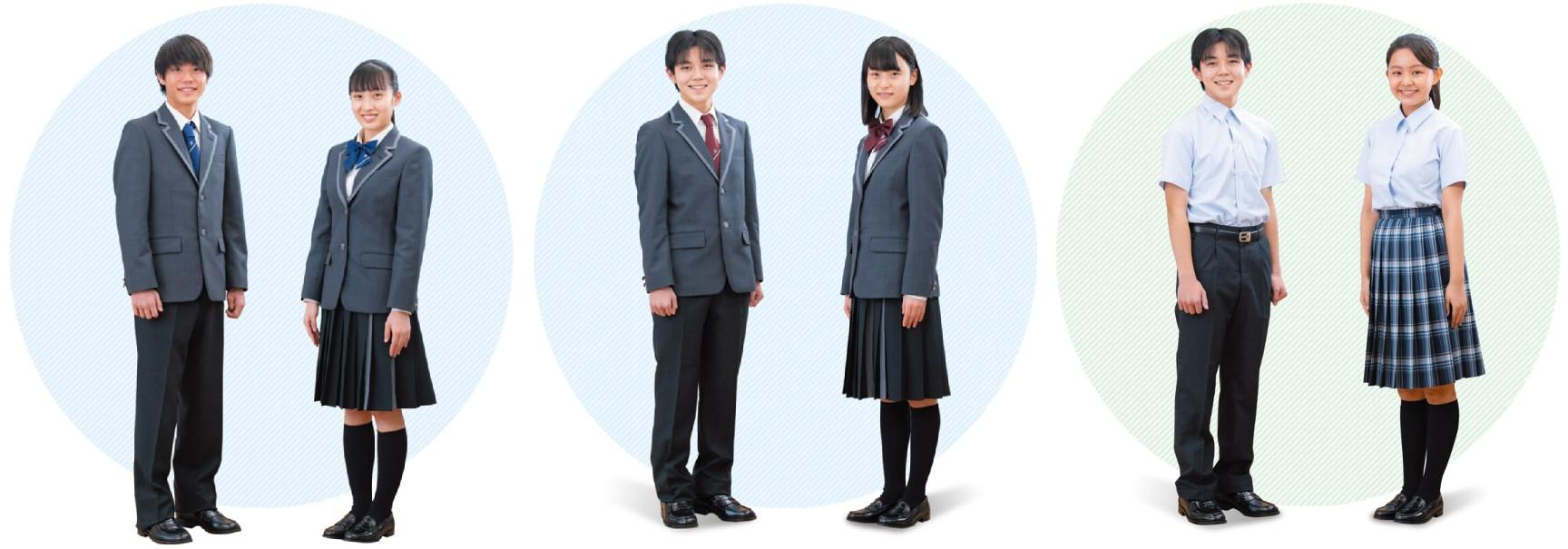 サレジアン国際学園中学校高等学校新制服