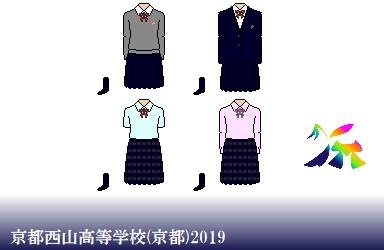京都西山高等学校制服ドット絵