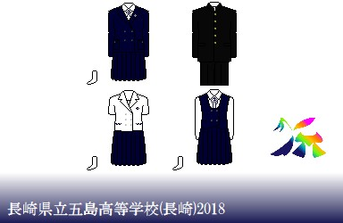 長崎県立五島高等学校制服ドット絵