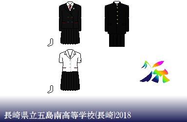 長崎県立五島南高等学校制服ドット絵