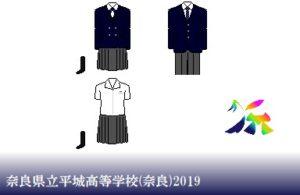 奈良県立平城高等学校制服ドット絵