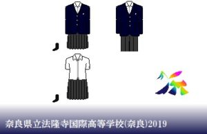 奈良県立法隆寺国際高等学校制服ドット絵