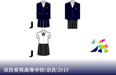 奈良育英高等学校制服ドット絵