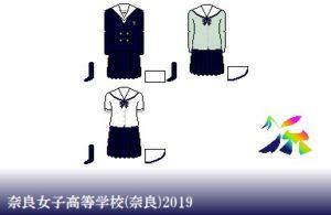 奈良女子高等学校制服ドット絵