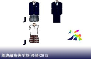 創成館高等学校制服ドット絵