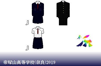 帝塚山高等学校制服ドット絵